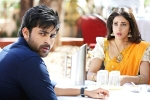 Mister Movie Tweets, Mister Movie Tweets, varun tej mister movie review rating story cast and crew, Srinu vaitla