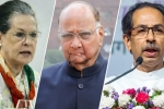 Formation Of Maharashtra Government, NCP-Congress To Meet And Discuss