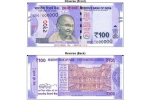 RBI to Issue New Lavender Color Rs.100 Note