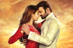 Here Is The First Look Of Prabhas' Radhe Shyam