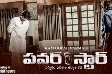 9 Hours after the Leak, RGV Officially Releases POWER STAR Trailer on YouTube
