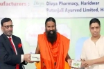 Patanjali Covid-19 cure, Patanjali Covid-19 cure, rajasthan minister warns everyone of selling ramdev s covid 19 medicine says will face action, Clinical trials