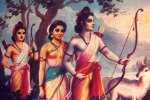 Lord rama principles, sri rama navami 2019 date, rama navami 2019 10 interesting facts about lord rama, Ghana
