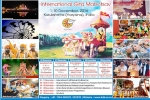 International Gita Mahotsav