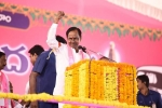 NRIs supporting TRS, chief minister, telangana nris vow to support trs in future bids, Fide