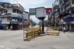 Total Lockdown in Assam's Jorhat from July 9