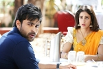 Hebah Patel, Mister movie updates, mister release date updated, Srinu vaitla