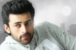 Varuntej movie, BVSN Prasad, varuntej s next film news, Srinu vaitla