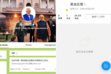 Chinese App Weibo delays PM Modi's request of deleting the account: