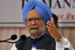 Manmohan Singh admitted to AIIMS after tested positive for Coronavirus