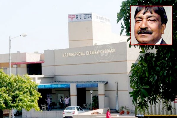 IFS Officer Related To Vyapam Tests Found Dead On Railway Track