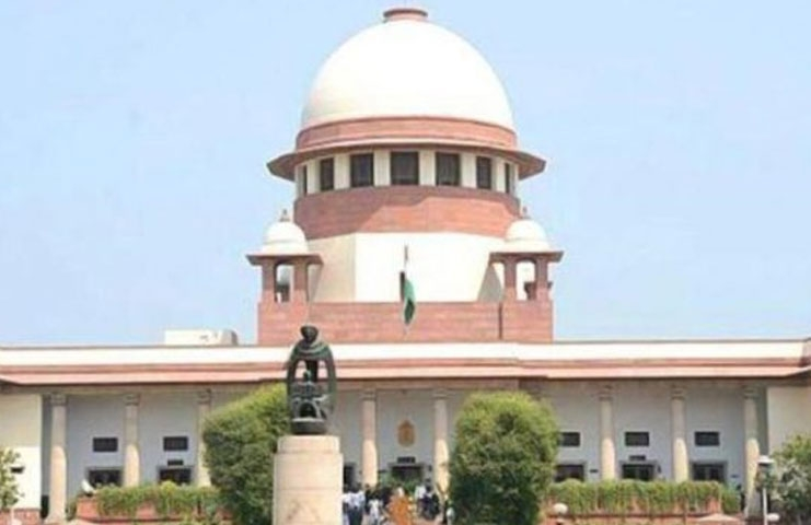 SC shocked at issuance of black warrants for death penalty execution
